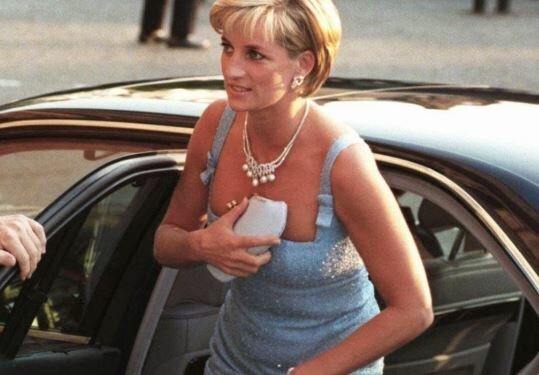 Księżna Diana. Źródło: plotek.pl