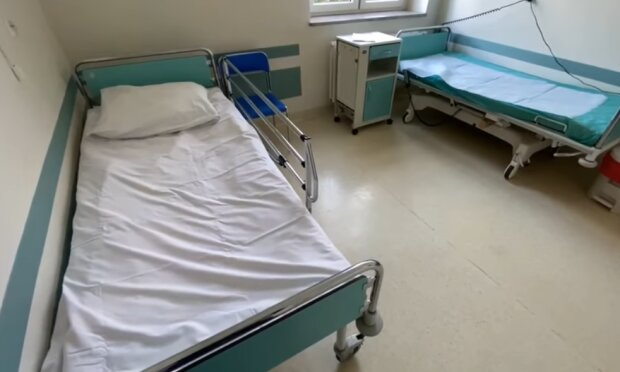 Szpital zakaźny/ YouTube: Azja Nieznana