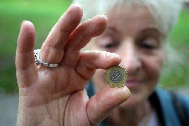 Istnieją sposoby, aby zwiększyć wysokość świadczenia emerytalnego u kobiet, źródło: Gazeta Krakowska