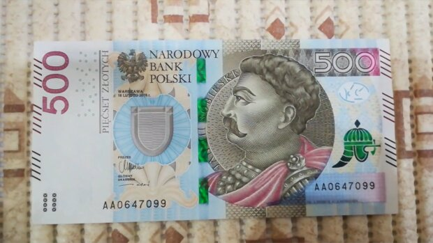 Banknot 500 zł/ screen YT