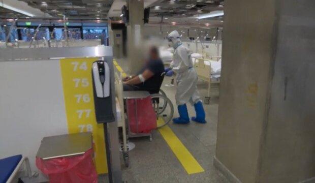 Szpital Narodowy/ Screen z video https://tvn24.pl/