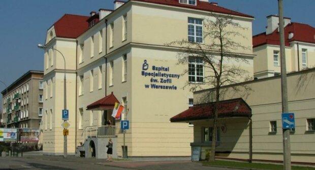Centrum Medyczne św. Zofii Żelazna