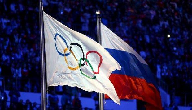 Ogromny cios dla Rosji! To kara za sprawę dopingu sprzed kilku lat. Przykre konsekwencje dla naszych sąsiadów