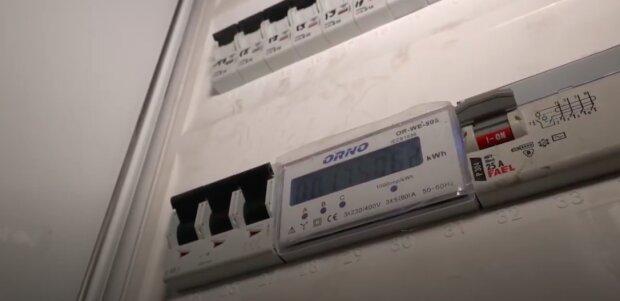 Cena prądu pójdzie w górę! / YouTube:  TuWrocław