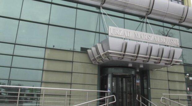 Urząd Marszałkowski fot. Polskie Radio Białystok