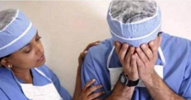 Lekarz odmówił zbadania dziecka, screen Google
