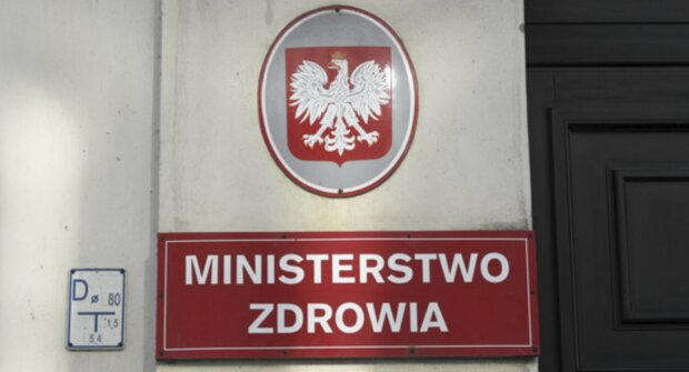 Ministerstwo Zdrowia fot. Biznes Wprost