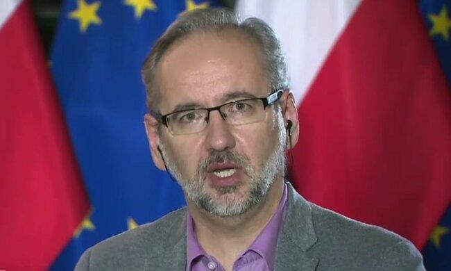 Adam Niedzielski/screen YouTube @Janusz Jaskółka